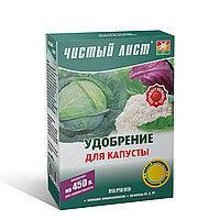 Чистый Лист удобрение для капусты 300г