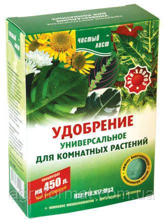 Чистый Лист удобрение для комнатных растений 300г