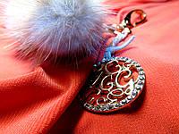 Брелок из меха норки и кожи под золото с медалью