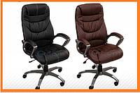 Кресло офисное Valery (два цвета)