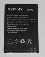 Аккумулятор для Explay A400 Оригинал