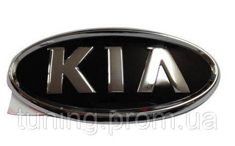 Эмблема решетки радиатора Hyundai/Kia 86353-1f021 для KIA Sportage 2004-on