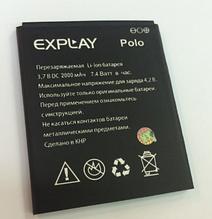 Аккумулятор для Explay Polo Оригинал