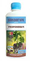 Укоренитель STANDART NPK, 250мл