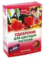 Чистый Лист удобрение для цветущих растений 300г