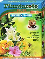 Профессиональное — Plantacote Pluss 6M, ROYAL MIX 250 гр
