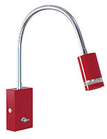 Светильник для подсветки картин и зеркал Красная HL 008L