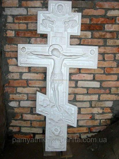Эксклюзивный крест № 85