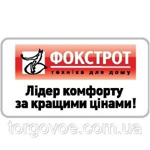 Тендер на поставку торгового оборудования дробилка смд-97а цена