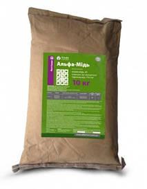 Фунгицид Альфа-Медь -  Альфа-Мідь (аналог Чемпион) гидроксид меди 770 г/кг, для овощных и фруктовых