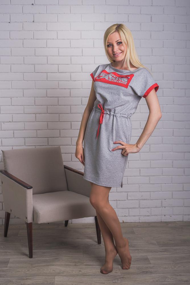 Платье  спортивное  короткое светло-серое