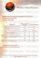 Оксид цинка марки БЦ-ОМ ГОСТ 202-84