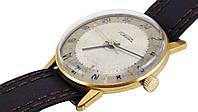Механические часы Ракета 24 часа СССР первые выпуски