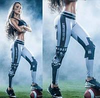 Лосины женские для спорт зала Американский футбол