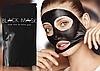 Очищающая маска пленка AFY Black Mask от черных точек и сужающая поры