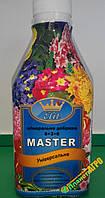 Минеральное удобрение Master (Мастер) универсальный 0,3 л