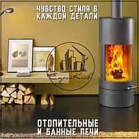 Печи от компании СтройКиев 2006