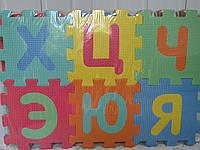 Мягкие пазлы коврик большой, 36 элементов, каждый 15*15 см.