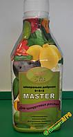 Минеральное удобрение Master (Мастер) для цитрусовых 0,3 л