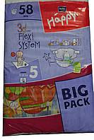Подгузники Happy 5 ( 12-25 кг) 58 шт