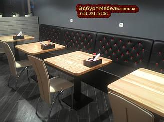Диваны для кафе от Эдбург мебель +38044221-16-06городской+38063605-40-50Лайф+38066768-68-58МТС Подробнее: http://edburg-mebli.com.ua/g12399679-divany-kabinoj-divany