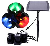 Водонепроницаемый фонарь на солнечной батарее АМФИБИЯ RGB