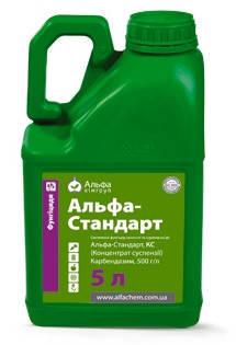 Фунгицид Альфа-Стандарт (Дерозал 500 SC) карбендазим 500 г/л, свекла, подсолнечник, пшеница, фото 2