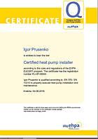 Первый в Украине сертификат EHPA