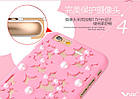 Чехол-накладка 3D Flower Candy Colour Pearl Yellow для iPhone 6/6s, Винница, фото 3