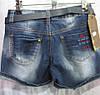 Шорты женские джинсовые, фото 2