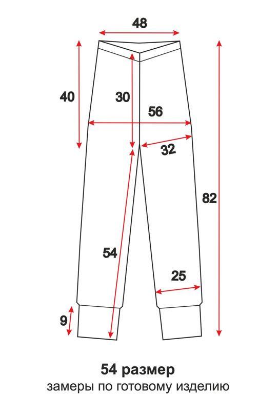 женские летние брюки-капри на манжетах teens.ua выкройка