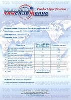 Оксид цинка марки БЦВ-1