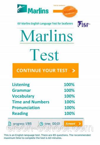 Учебное пособие Marlins Test Оnline+ответы к данному тесту.