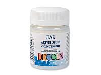 Лак акриловый с блестками от Decola — Acrylic Varnish with Glitter, 50 мл