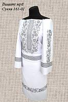 Платье 161-01 с поясом