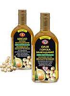 Масло ореха макадамии, 300 мл