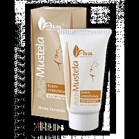 Ореховый тонирующий крем для лица - Walnut Tint Cream, 30 мл