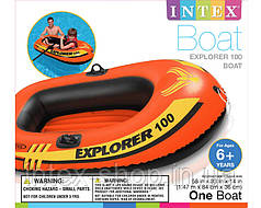 Надувная лодка Explorer PRO 100 Intex 58355 (160X94X29CM)