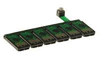 Чип для картриджей СНПЧ EPSON STYLUS PHOTO P50/РХ660 WWM (CH.0247)