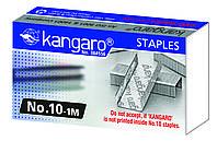 Скобы №10,Kangaro