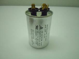 Конденсатор кондиціонера для Samsung 25uF 450V 2501-001235