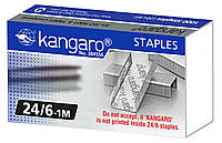Скобы №24/6 (1000шт) Kangaro (24/6-1M)