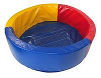 Сухой бассейн KIDIGO Круг 1,5 м