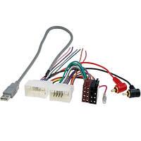 Адаптер питания магнитолы ISO 62.1B USB Hyundai IX35 Kia 2010