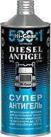 Антигель для дизельного топлива Hi-Gear