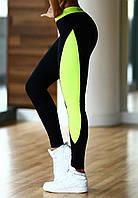 Леггинсы для фитнеса Basik Lemon, фото 1