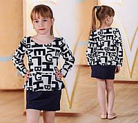 Стильное детское платье с длинными рукавами