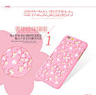 Чехол-накладка 3D Flower Candy Colour Pearl Yellow для iphone 6 plus плюс, фото 2