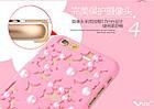 Чехол-накладка 3D Flower Candy Colour Pearl Yellow для iphone 6 plus плюс, фото 3
