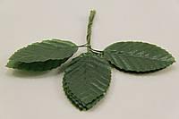 Лист розы декоративный  10шт  зеленый